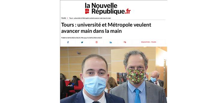 https://www.lanouvellerepublique.fr/tours/tours-universite-et-metropole-veulent-avancer-main-dans-la-main